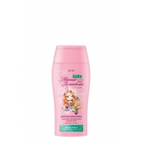"Baby cream-foam ""Million of magic bubbles"" for shower and bath"