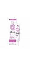 Active Care for Mature Skin Eye Meso Cream 60+