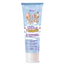 Chamomile and Marigold Diaper Powder Cream
