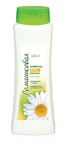 Camomile Shampoo for all types of hair