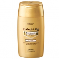 TONIC to maintain face elasticity and freshness