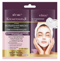 Superlifting Night Facial Fairy Mask Leave On