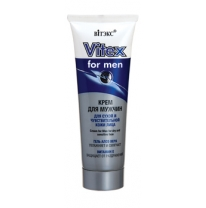 Cream for men for dry and sensitive skin
