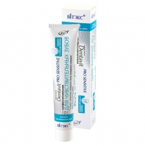 Dentavit Pro Sensitive Toothpaste Professional