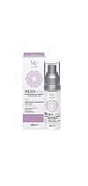 Day Face Meso Cream 30+ DEEP HYDRATION
