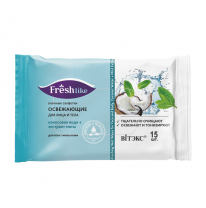 WET WIPES REFRESHING FOR FACE AND BODY coconut water + mint extract