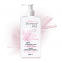 Protection and Freshness Intimate Cleansing Gel for Teenage Girls