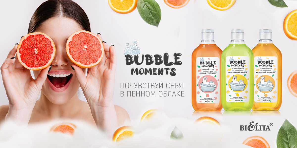 Bubble moments