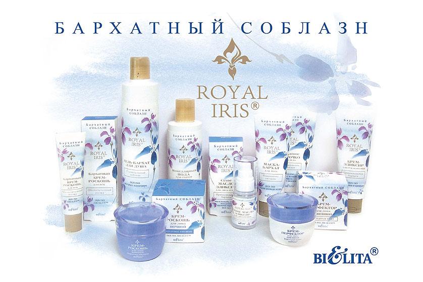 Royal Iris_Banner_838x559_Liniya.jpg