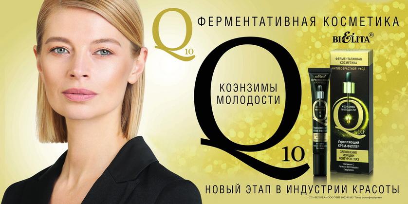 Q10_838.jpg